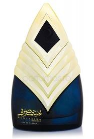 Orientica Muntasira Dhahab 100ml - Apa de Parfum