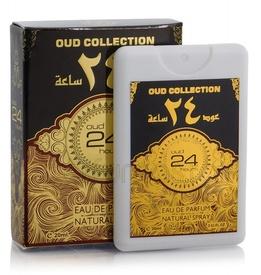 Oud 24 Hours 20ml - Pocket Spray - Apa de Parfum