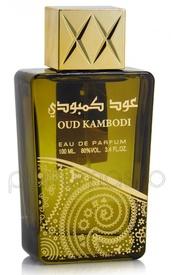 Oud Kambodi 100ml - Apa de Parfum