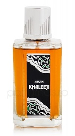Ahsan Khaleeji 100ml - Apa de Parfum