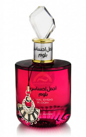 Ajmal Ehsas Bloom 100ml - Apa de Parfum