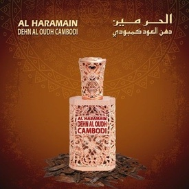 Al Haramain Dehnal Oudh Cambodi 30ml - Apa de Parfum