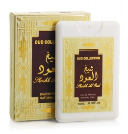 Ard Al Zaafaran Sheikh Al Oud 20ml - Pocket Spray - Apa de Parfum