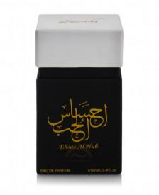 Ehsas Al Hub