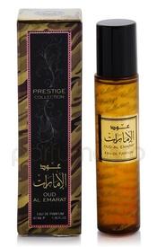 Oud Al Emarat 40ml - Apa de Parfum