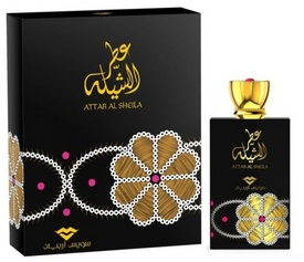 Swiss Arabian Attar Al Sheila 100ml - Apa de Parfum