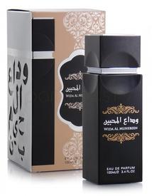 Wida Al Muhebeen 100ml - Apa de Parfum