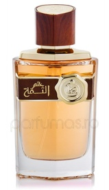 Afnan Seal Of Trust 100ml - Apa de Parfum