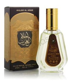 Ahlam Al Arab 50ml Apa de Parfum