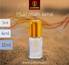 Al Haramain Mukhallath Jamal - Esenta de Parfum