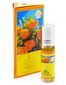 Al Rehab Bakhour 6ml - Esenta de Parfum