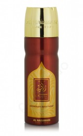 Deo Al Haramain Rafia Gold 200ml - Deodorant Spray