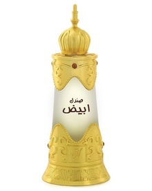 Afnan Sandal Abiyad 20ml - Esenta de Parfum