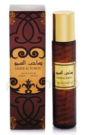 Ard Al Zaafaran Saheb Al Sumou 40ml - Apa de Parfum
