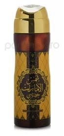 Deo Shams Al Emarat Khususi 200ml - Deodorant Spray
