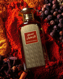 Afnan Naseej Al Zafaran 50ml - Apa de Parfum