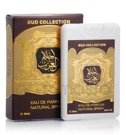 Ahlam Al Arab 20ml - Pocket Spray - Apa de Parfum