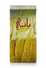 Ahmed Al Maghribi Bani 40ml - Apa de Parfum