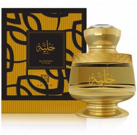 Ahmed Al Maghribi Hilyah 75ml - Apa de Parfum