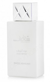 Swiss Arabian Shaghaf Oud Abyad 75ml - Apa de Parfum