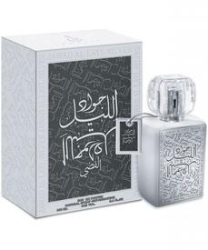 Khalis Jawad Al Layl Silver 100ml - Apa de Parfum