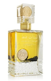 Lil Banat Faqat 100ml - Apa de Parfum