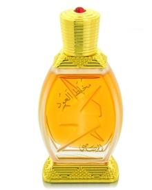 Rasasi Mukhallat Aloudh 20ml - Esenta de Parfum