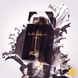 Rasasi Nebras Al Ishq Noor 6ml - Esenta de Parfum