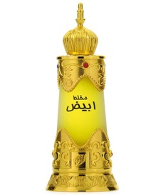 Afnan Mukhallat Abiyad 20ml - Esenta de Parfum