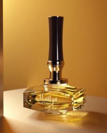 Afnan Mirsaal with Love 90ml - Apa de Parfum