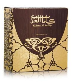 Ajyad Kalimat al Arabiya 75ml - Apa de Parfum