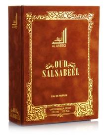 Al Aneeq Oud Salsabeel 100ml - Apa de Parfum