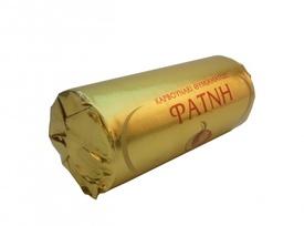 Carbuni pentru Bakhoor - Patnh