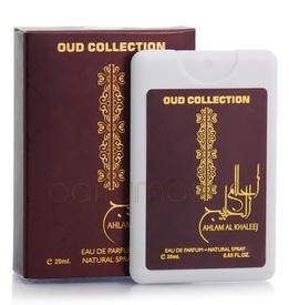 Ahlam Al Khaleej 20ml - Pocket Spray - Apa de Parfum