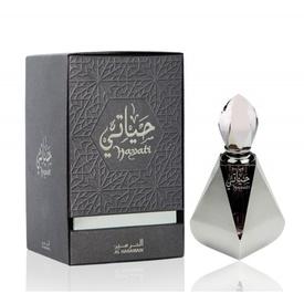 Al Haramain Hayati 12ml - Esenta de Parfum