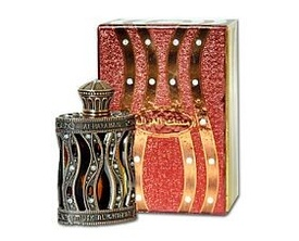 Al Haramain Musk Al Ghazal 30ml - Esenta de Parfum