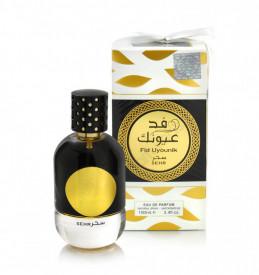 Ard Al Zaafaran Fid Uyounik Sehr 100ml - Apa de Parfum