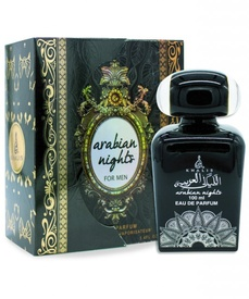 Khalis Arabian Nights for Men 100ml - Apa de Parfum