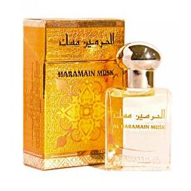 Al Haramain Musk 15ml - Esenta de Parfum