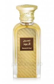 Afnan Naseej Al Oud 50ml - Apa de Parfum