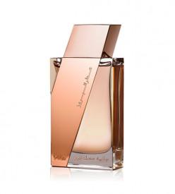 Rasasi Boruzz Jazeebiyat Musk Tabriz 50ml - Apa de Parfum
