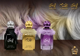 Afnan Tamally Maak Purple 100ml - Apa de Parfum