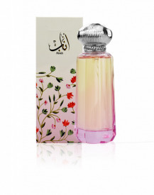 Ahmed Al Maghribi Anab 100ml - Apa de Parfum
