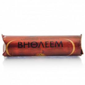 Carbuni pentru Bakhoor - Bethleem mediu MD