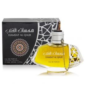 Hamsat Al Qalb Silver 100ml - Apa de Parfum