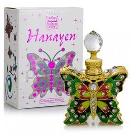 Naseem Hanayen 12ml - Esenta de Parfum