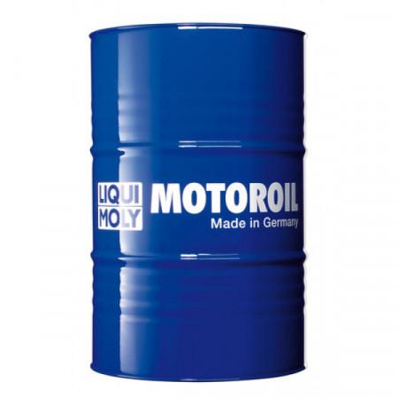 Ulei motor Diesel Hightech 5W-40 (1335 ) 205L