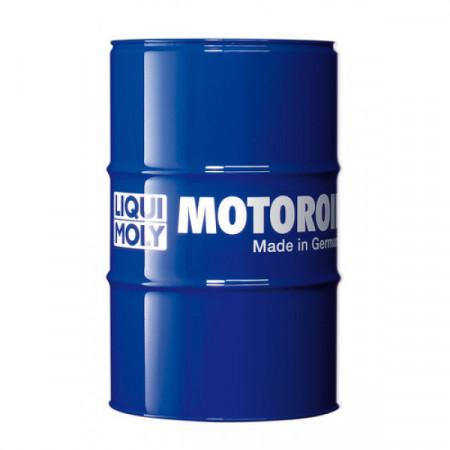 Ulei motor Liqui Moly Motorbike 4T 20W-50 Basic Street
