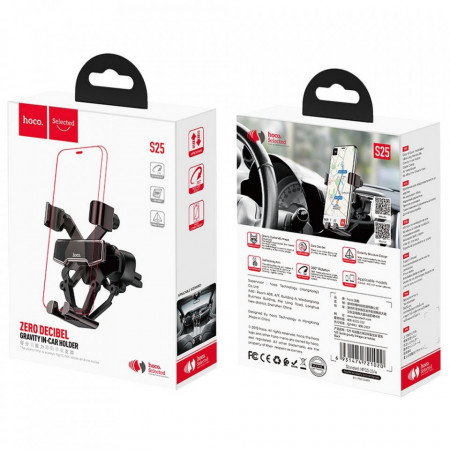 Suport Auto Universal Hoco Selected Guide S25 Negru, Foto 5