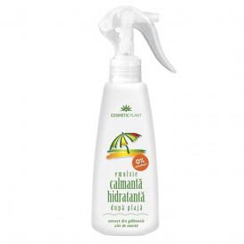 Emulsie calmanta dupa plaja 200ml Cosmetic Plant